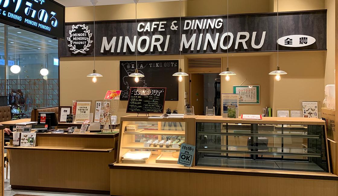 アミュプラザおおいた内 カフェ・レストラン 店舗内装・改装工事