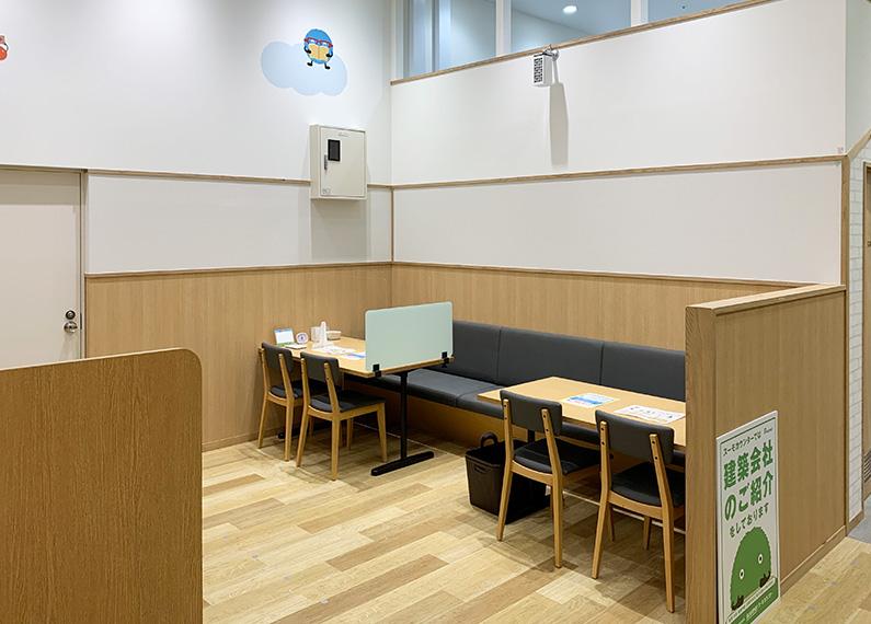 不動産情報カウンター 店舗内装・改装工事 相談スペース