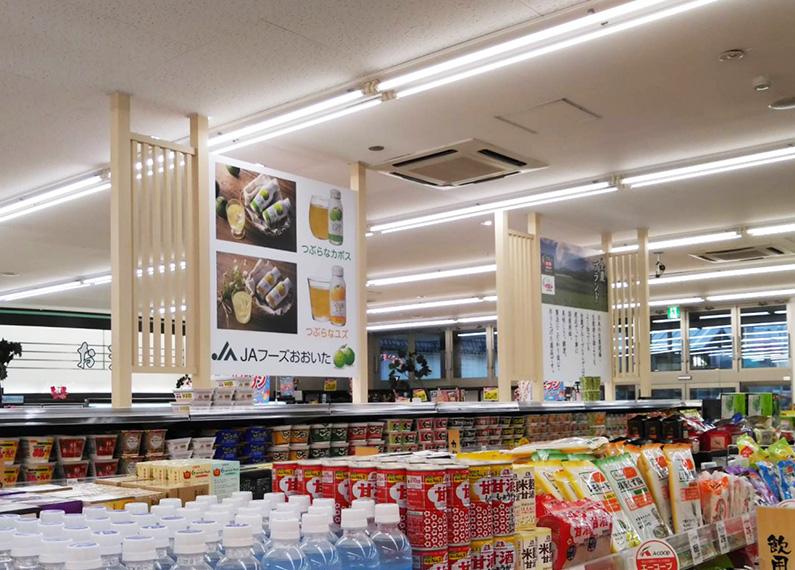 大分県杵築市食品スーパーマーケット内装改装工事 内装・店内サイン・看板6