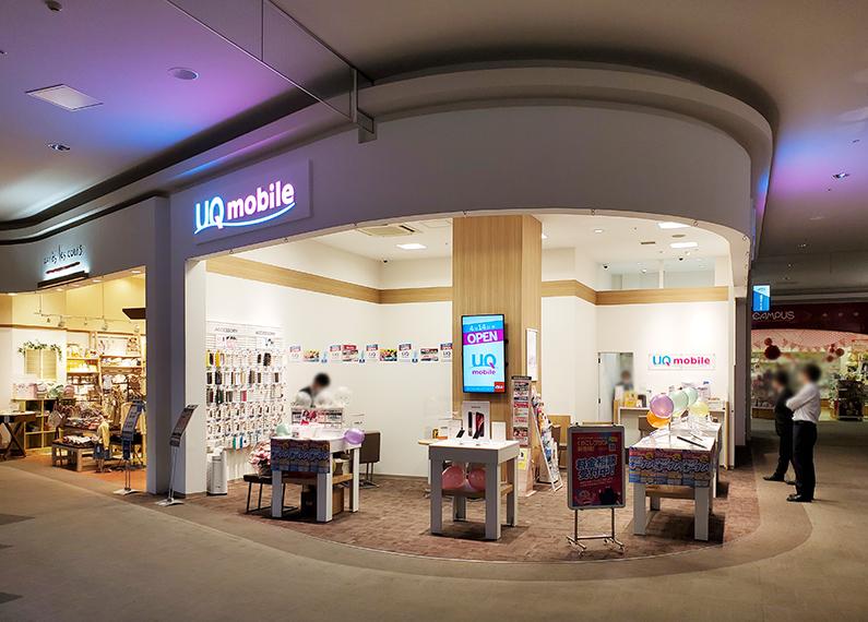 宮崎県都城市 携帯電話販売店サービス店 店舗 内装改装リフォーム工事